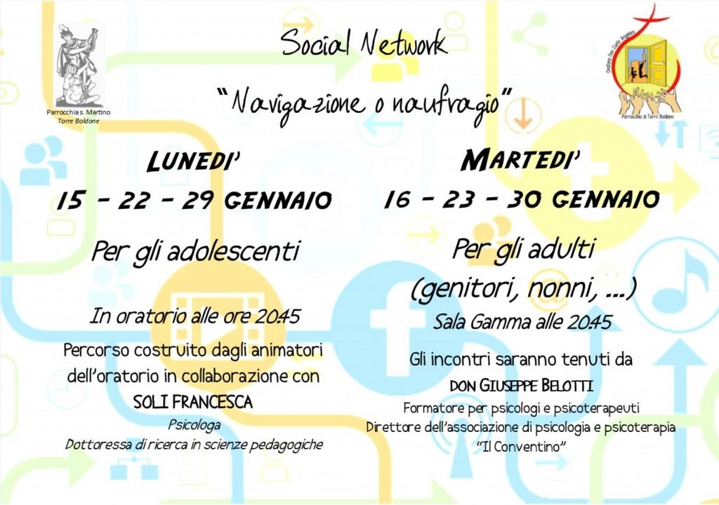 social network 2017-1