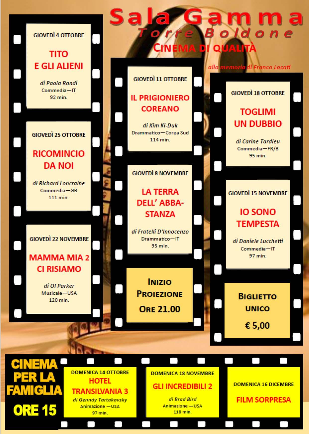 Locandina cinema autunno 2018